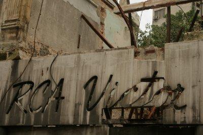 Cuba_SLR_Shop4.jpg