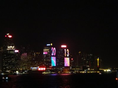 HK_sony_harbourlights2013.jpg